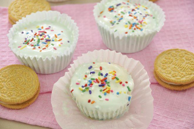 Awesome Birthday Cake Ice Cream Cups Funny Birthday Cards Online Fluifree Goldxyz