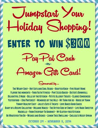 jumpstart-holiday-cash- giveaway