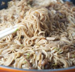 Panda Express copy cat recipe for chow mein noodles with chicken added is better than take-out and makes a super fast and delicious meal your whole family will enjoy.